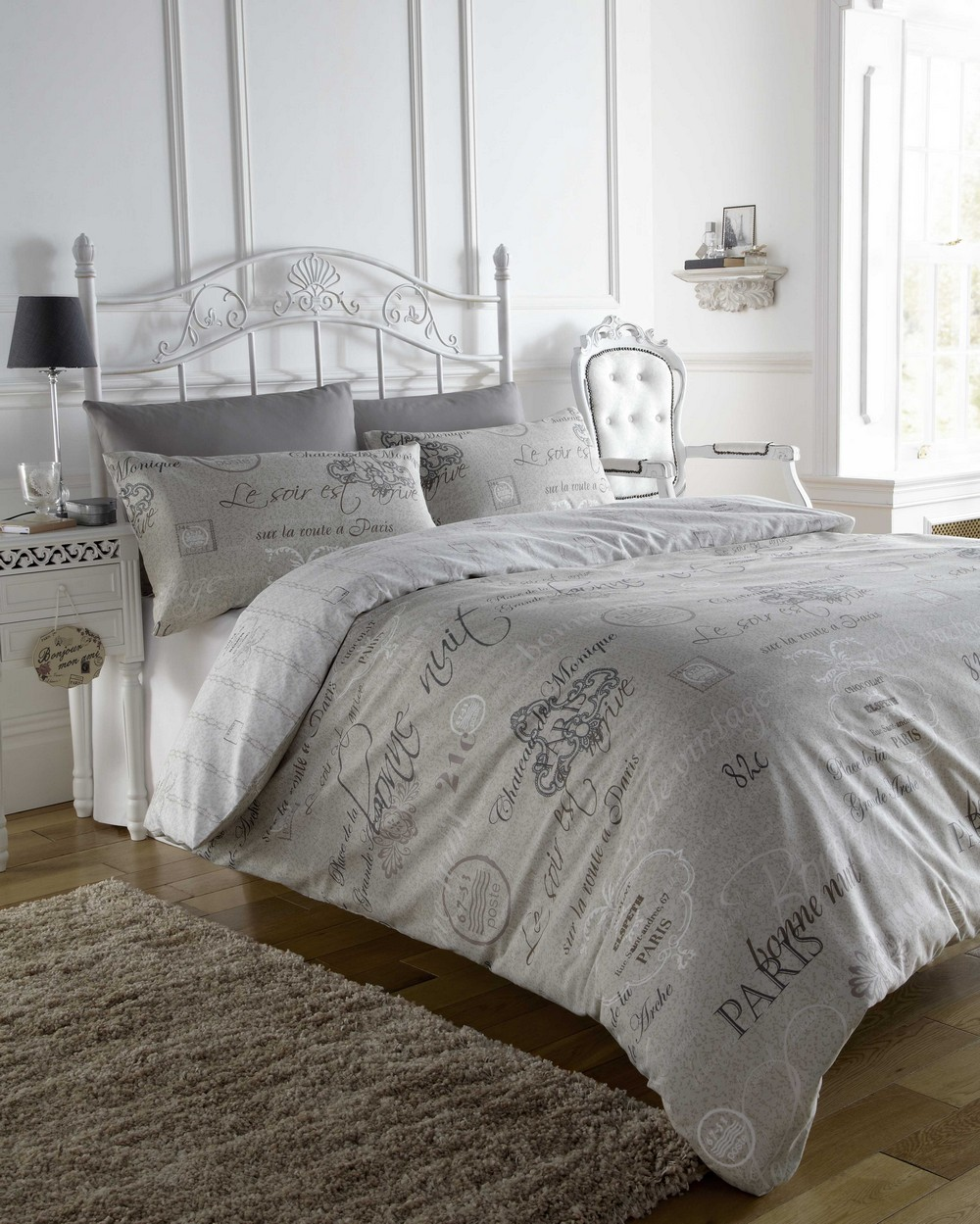 French Paris Themed Duvet Cover Bedding Set Pink Beige Single Double Super King Ebay